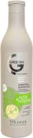 Шампунь для волос Greenini Aloe & Keratin кератиновое восстановление (200мл) -