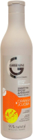 Шампунь для волос Greenini Orange & Jojoba бустер объем и баланс (500мл) -