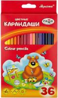 Набор цветных карандашей ГАММА Мультики / 050918-10 (36цв) -