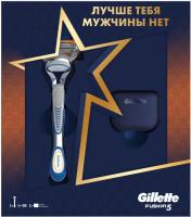 Набор для бритья Gillette Fusion станок+1 сменная кассета+дорожный чехол для бритвы -