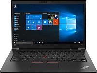 Ноутбук Lenovo ThinkPad T480s (20L7004MRT) -