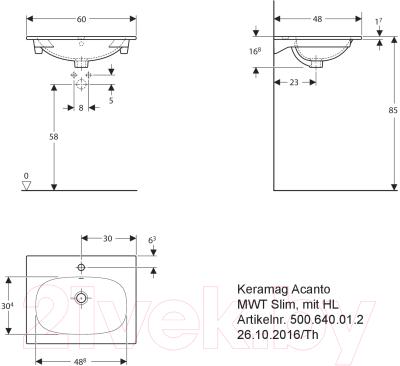 Умывальник Keramag Acanto Slim 60x48 (500.640.01.2)