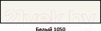 Фуга Sopro DF 10 №1050 (2.5кг, белый)