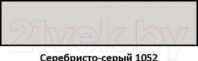 Фуга Sopro DF 10 №1052 (2.5кг, серебристо-серый)