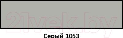 Фуга Sopro DF 10 №1053 (2.5кг, серый)