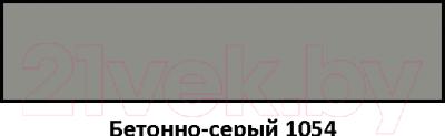 Фуга Sopro DF 10 №1054 (2.5кг, бетонно-серый)