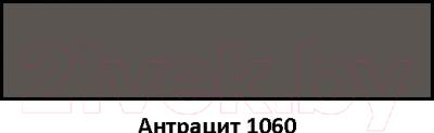 Фуга Sopro DF 10 №1060 (2.5кг, антрацит)