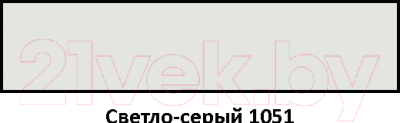 Фуга Sopro DF 10 №1051 (2.5кг, светло-серый)