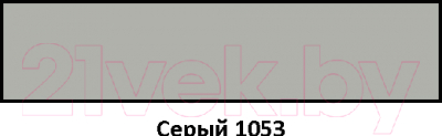 Фуга Sopro DF 10 №1053 (5кг, серый)