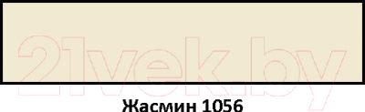 Фуга Sopro DF 10 №1056 (2.5кг, жасмин)