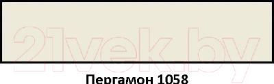Фуга Sopro DF 10 №1058 (5кг, пергамон)