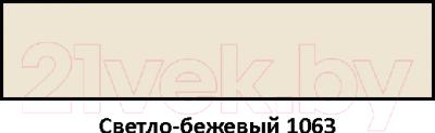 Фуга Sopro DF 10 №1063 (5кг, светло-бежевый)
