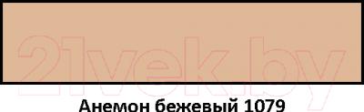 Фуга Sopro DF 10 №1079 (2.5кг, анемон бежевый)