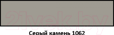 Фуга Sopro DF 10 №1062 (2.5кг, серый камень)