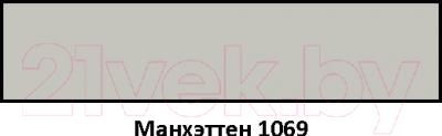 Фуга Sopro DF 10 №1069 (5кг, манхэттен)