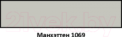 Фуга Sopro DF 10 №1069 (2.5кг, манхэттен)