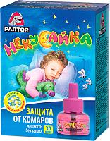 Наполнитель для фумигатора Раптор Некусайка жидкость от комаров для детей 30 ночей -