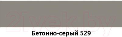 Фуга Sopro FL 529 (25кг, бетонно-серый)