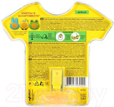 Значок от насекомых Gardex Baby 0154 (со сменным картриджем)