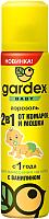 Спрей от насекомых Gardex Baby 0160 (80мл) -