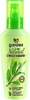 Спрей от насекомых Gardex Natural 0165 (110мл) -