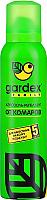 Спрей от насекомых Gardex Family с алоэ вера 0155 (150мл) -