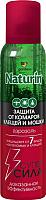 Спрей от насекомых Gardex Naturin Супер сила 3 в 1 N008 (150мл) -