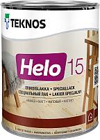 Лак Teknos Helo 15 Matt (900мл, матовый) -