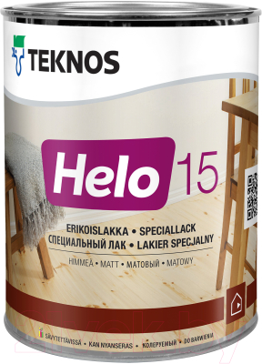 Лак Teknos Helo 15 Matt (900мл, матовый)