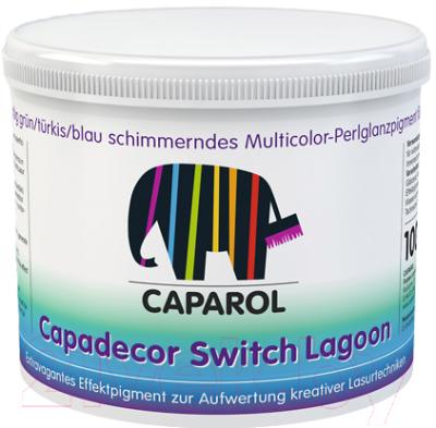 Пигмент Caparol CD Switch Lagoon Water (100г, зеленый/бирюзовый/синий)