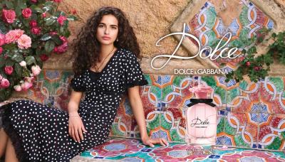 Парфюмерная вода Dolce&Gabbana Dolce Garden (75мл)