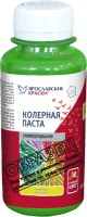 Колеровочная паста Ярославские краски Универсальная (100мл, персиковый) -