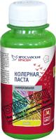 Колеровочная паста Ярославские краски Универсальная (100мл, салатный) -