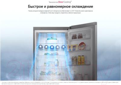 Холодильник с морозильником LG DoorCooling+ GA-B509CLSL