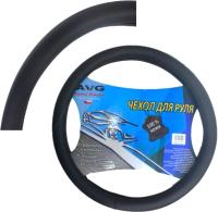 Оплетка на руль AVG C1619 / 310340 (кожа, темно-серый) -