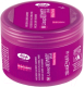 Маска для волос Lisap Ultimate Plus Разглаживающая (250мл) -
