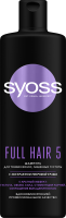 Шампунь для волос Syoss Full Hair 5 для тонких волос без густоты с экстр тигровой травы (450мл) -