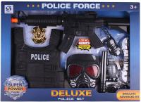 Игровой набор полицейского Darvish DV-T-1641 -