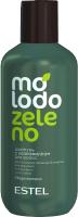 Шампунь для волос Estel Molodo Zeleno с хлорофиллом (250мл) -