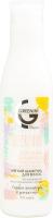 Шампунь для волос Greenini Superfood мягкий экстремальное восстановление и объем (250мл) -