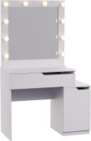 Туалетный столик с зеркалом Мир Мебели SV-43 с подсветкой -