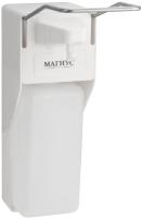 Дозатор Magnus 697 -