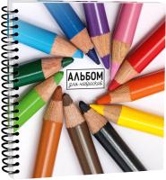 Скетчбук Попурри Цветные карандаши -