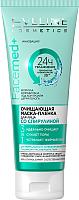 Маска-плёнка для лица Eveline Cosmetics Facemed + очищающая со спирулиной 3 в 1 (50мл) -