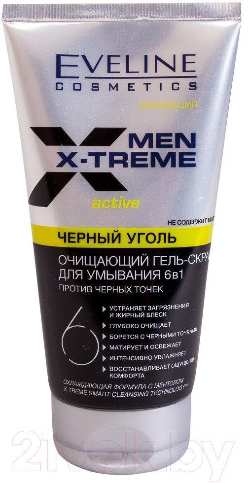 Купить Скраб для лица Eveline Cosmetics, Men X-Treme Active очищающий против черных точек 6 в 1 (150мл), Польша