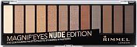 Палетка теней для век Rimmel Magnif'eyes Nude Edition Eye Contouring Palette тон 001 -