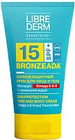 Крем солнцезащитный Librederm Bronzeada с омега 3-6-9 и термальной водой SPF15  (150мл) -