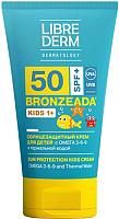 Крем солнцезащитный Librederm Bronzeada с омега 3-6-9 и термальной водой для детей SPF50 (150 мл) -