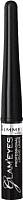 Подводка для глаз жидкая Rimmel Glam'eyes Professional Liquid Eyeliner тон 001 (2.5мл) -