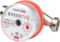 Счетчик воды Норма СВКМ-15 Г (для горячей воды) -